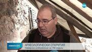 Откриха 50 древни рисунки в средновековния град Русокастро