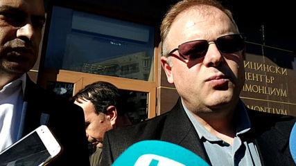 Стрелба в болница в Пловдив след семейна разправия