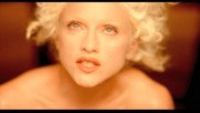 Madonna - Bedtime Story (Оfficial video)