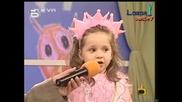 Фашонните Тапи на Малката Принцеска При Бате Енчо! (Смях) - Господари на Ефира 23.06.2008