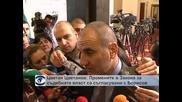 Цветанов: Внесените в Закона за съдебната власт промени са съгласувани с Борисов