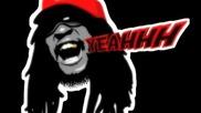 Не Пропускай!! Най - Дивия Bass Тест във Vbox7.com на Lil Jon !!!!!!