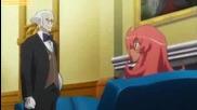 Zero no Tsukaima епизод 8 Бг Суб