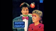 Дует Каравел - Безкраен миг (1988)