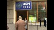 Близо 5 милиона за човек от Бобошево