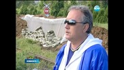 Нивото на Дунав не спира да се покачва - Новините на Нова