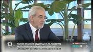 Блиц интервю с Лютви Местан - Здравей, България (01.10.2014)