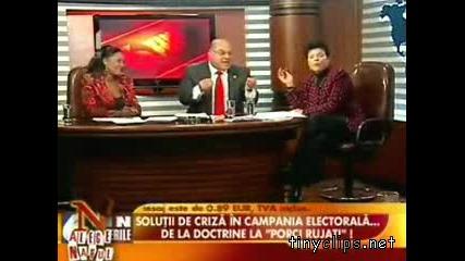Изнервени политици се заливат с вода по време на предаване