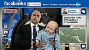 Facebойко – Babybойко