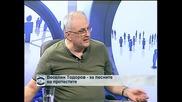 Веселин Тодоров: Цялата българска интелигенция е на протестите