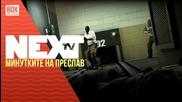 NEXTTV 033: Esport: Минутките на Преслав