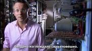 История на науката - Кои сме ние? (2/2)