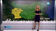 Прогноза за времето (21.12.2015 - централна)