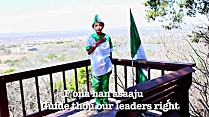 Националният Химн На Нигерия - Tun Jinde Awon Ara Ilu ( Възкръстнете Сънародници) ♥ Една Мантра ♥