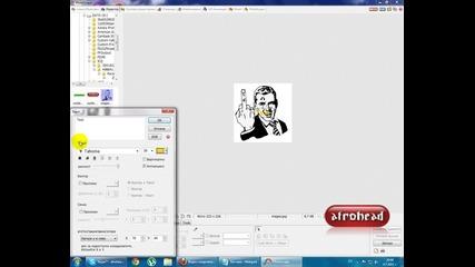 Как се слага надпис на картинка с Photoscape