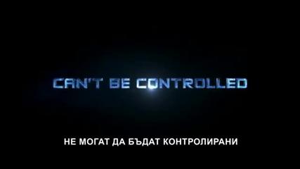 робокоп 2014 (официален трейлър)
