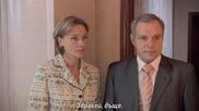 Люба. Любов - руски сериал (сериа 3 от 4)