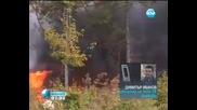 Пожарът в Сакар планина се разраства на два фронта