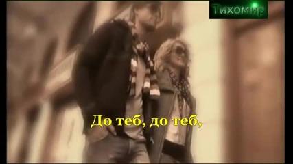 Наташа Теодориду - До теб Natasa Theodoridou - Dipla Se Esenа