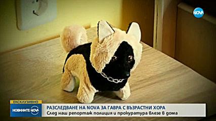 Болногледачи тормозят възрастни в Пловдив, институциите отговарят (ОБЗОР)