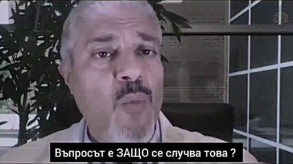 ВАКСИНАЦИЯТА СИГУРНА СМЪРТ !