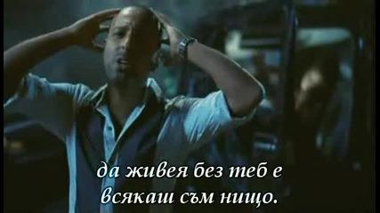 Arash feat. Helena - Pure Love (bgsub.)