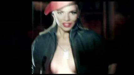 Алисия - Твоя тотално R & B version