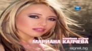 Мариана Калчева - Влюбено сърце 2003г.
