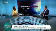 """""""Денят на живо"""": Гост е д-р Иван Маджаров, БЛС"""