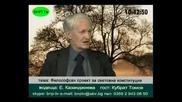 Кубрат Томов - Философски проект за световна конституция