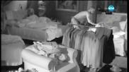В леглото на Преслава