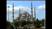 Rahman Allah Rahim Allah (aicpivwp)