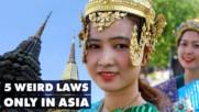 5 странни закона, които трябва да знаете, ако пътувате в Азия