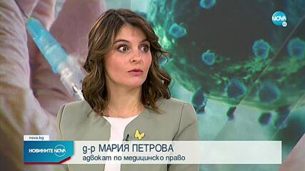 Кантарджиев: Измина последната спокойна седмица по отношение на COVID-19
