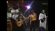 Karthago - Apaink utjan 1981 - по пътя на нашите бащи