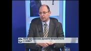 Йордан Божилов: Усвояването на нов самолет ще отнеме 4-5 години