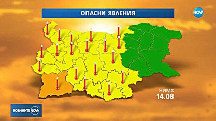 Пожари в България, Гърция и Турция