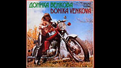 Доника Венкова - Може Би - 1979