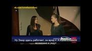 Въпрос на чест * Seref Meselesi епизод 2-1 с Керем Бурсин Турция 2014 руски суб