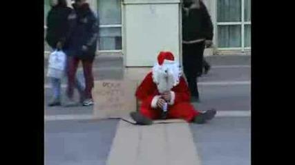 Дядо Коледа е скитник (remi Gaillard) - Смешно
