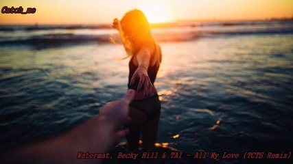 Watermät & Becky Hill & Tai - All My Love ( Tcts Remix ) + Превод