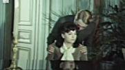 От другата страна на огледалото ( 1977 )