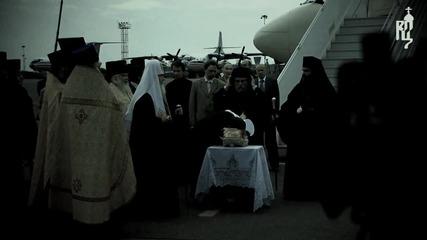 Комунистическото изчадие патриарх Кирил се покланя на костите на св. Лазар Четверодневни