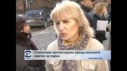 Столичани протестират срещу високите сметки за парно