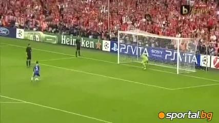 финал на Шл Байрен Мюнхен - Челси