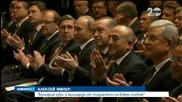България губи 3 млрд. евро от спирането на -южен поток-
