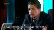 Лицето на отмъщението епизод 13 бг субтитри / El rostro de la venganza Е13 bg sub