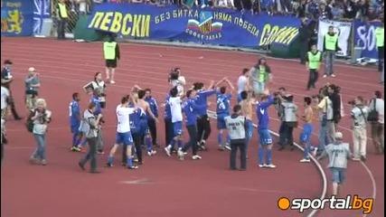 Денят на победата за Левски ! цска - Левски 0 - 2 Hq