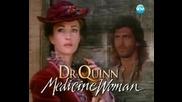 Доктор Куин Лечителката Сезон 3 - Епизод 1