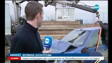 Две тежки верижни катастрофи в София